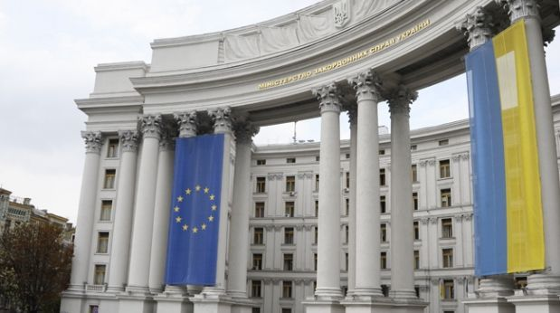 CM approves directives for MFA for four-way meeting in Geneva/ dt.ua
