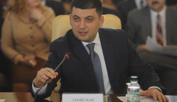 Владимир Гройсман назначен врио премьер-министра / Фото УНИАН