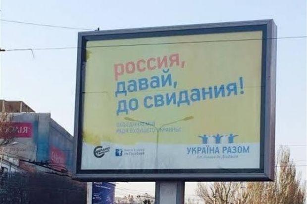Россия может вернуться в ПАСЕ после выборов в Госдуму и отмены санкций, - глава делегации Пушков - Цензор.НЕТ 3859