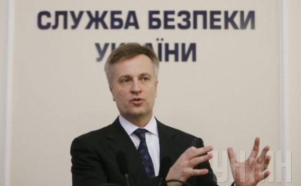 Наливайченко розповів про спецоперацію в зоні АТО / Фото УНІАН