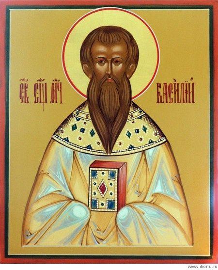 Священномученик Василий