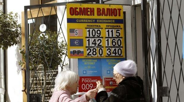 Доллар бьет новые рекорды – 12,15 гривень