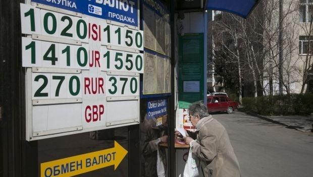 Межбанк открылся долларом по 11,50 гривень / REUTERS