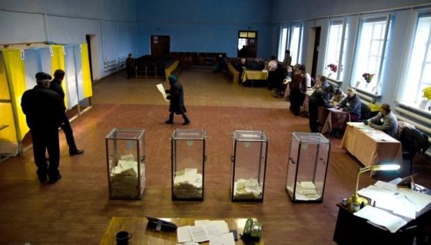 В избирательном округе № 212 пройдут выборы / Фото УНИАН