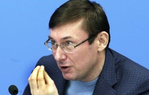 Луценко призвал заблокировать поставик продовольствия на оккупированные территории Донбасса / УНИАН