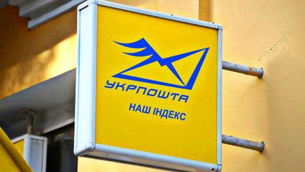 В Киеве неизвестные заявили о заминировании Главпочтамта и двух торговых центров / ZN.UA