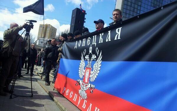 Донецька обл / Новости Донбасса