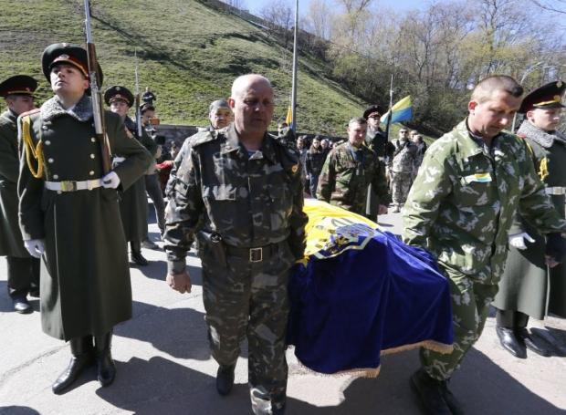 В Киеве похоронили неизвестного евромайдановца