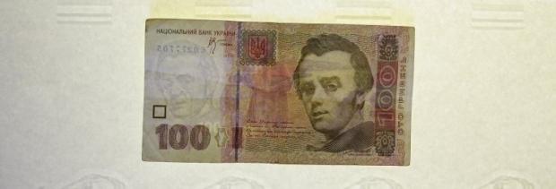 Міністр економіки: обґрунтований курс - 10,5 гривень за долар