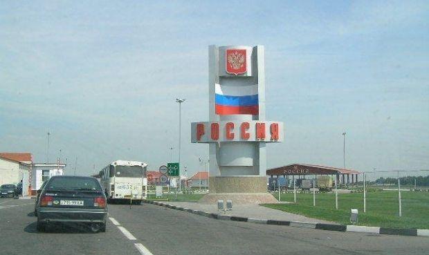 Кордон з РФ можуть повністю закрити / panoramio.com