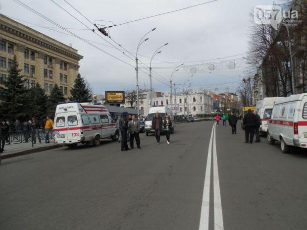 Харьков / 057.ua
