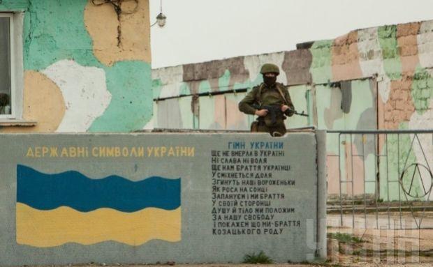 Россия собралась открыть в Крыму свой университет / REUTERS