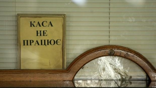 Фонд гарантирования с 23 апреля начинает выплаты вкладчикам банка «Меркурий»