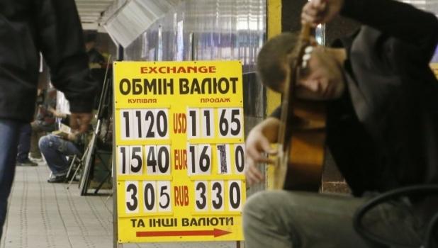 Доллар на межбанке вырос до 11,84 гривень / Фото УНИАН