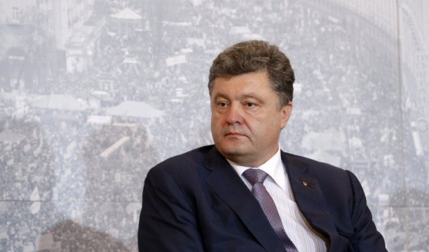 Current parliament may be dissolved – Poroshenko