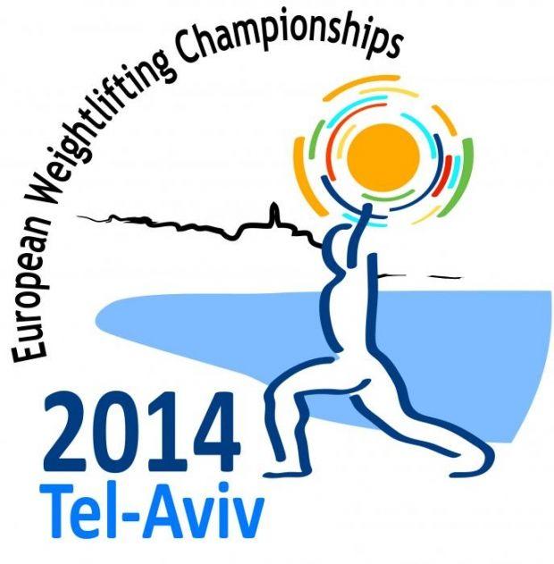 Чемпионат Европы по тяжелой атлетике-2014 / ewfed.com