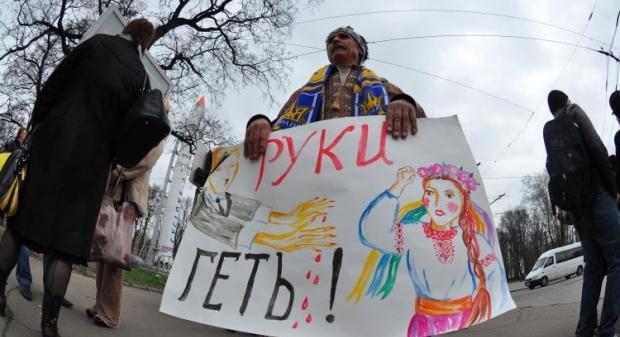 Люди готовы дать отпор сепаратистам