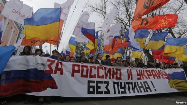 Марш правды в Москве / REUTERS