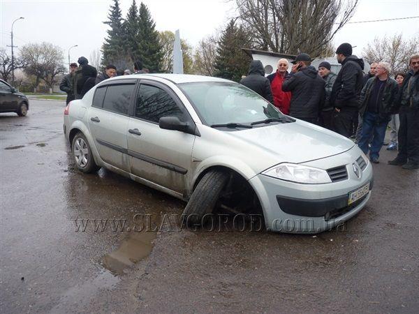 славянск / slavgorod.com.ua