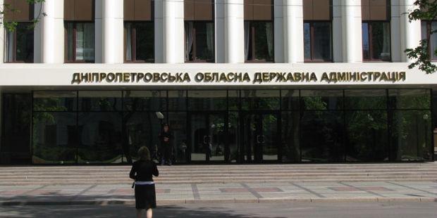 дніпропетровська ода / tourdnepr.com