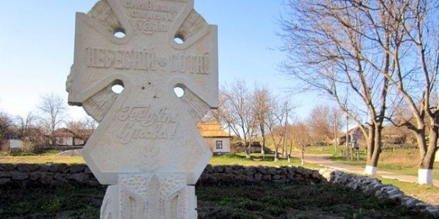 В Холодному Яру відкрили пам'ятник Небесної сотні
