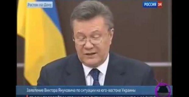 В ПР до сих пор слушают Януковича