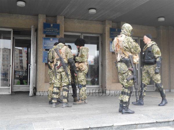 Батальон будет защищать Донбас от российской агрессии / slavgorod.com.ua