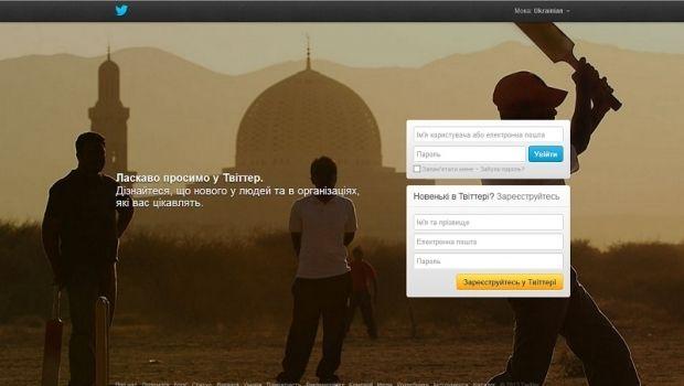 Капитализация Twitter составляет $24 млрд / uk.wikipedia.org