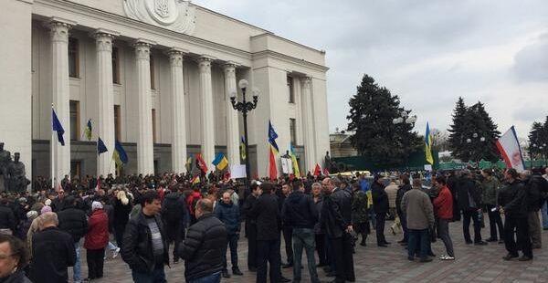 рада / vk.com/bender_ukr