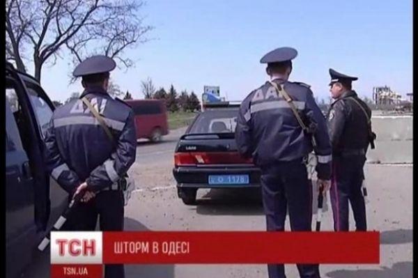 """милиция """"Шторм"""" / ТСН"""