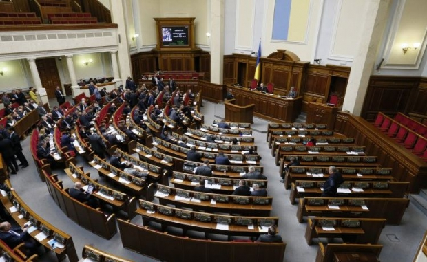 VR to hear report in fulfillment of state-budget 2013 today/ Photo: UNIAN