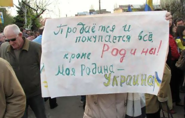 Митинг за единство Украины в Краматорске / twitter.com/novostidnua