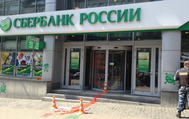 Сбербанк обвинили в финансировании терроризма / ostro.org