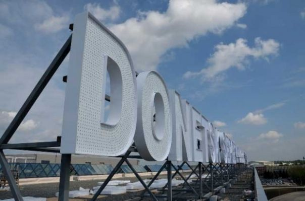 Hostilities take place in district of airport in Donetsk / ua.comments.ua