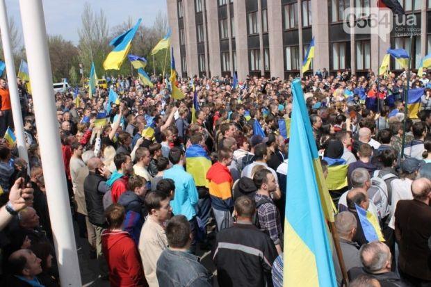 Митингующие несли украинские флаги / 0564.com.ua
