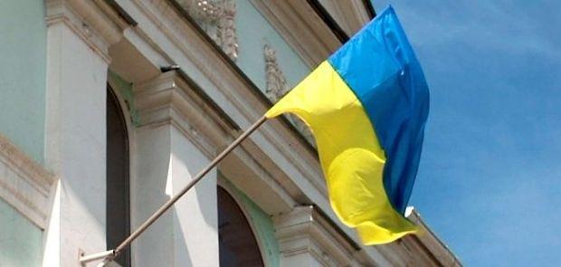 Флаг Украины привлек внимание силовых структур сепаратистов /