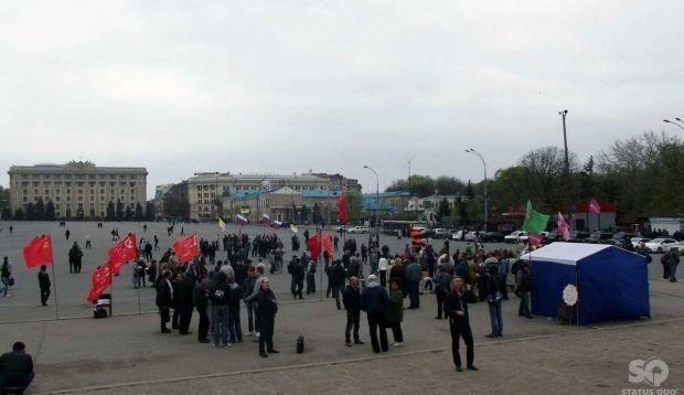 На митинг пришли около 300 человек / sq.com.ua