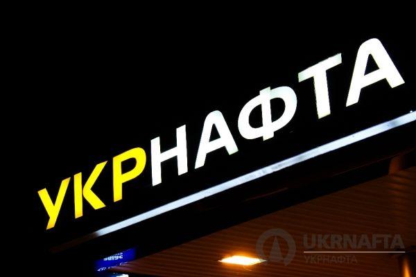 Укрнафта / ukrnafta.com