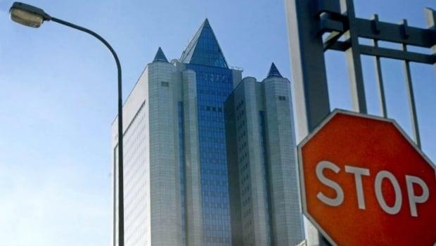 ЕС недавно приостановил раследование против Газпрома / Фото УНИАН