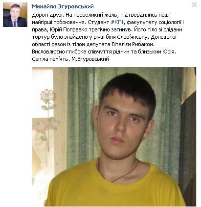 Artem Stelmashov / facebook.com