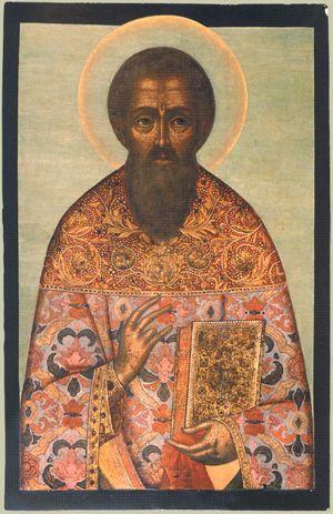 Священномученик Артемон