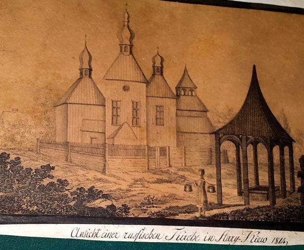 Дерев'яна церква у Києві, 1814 р.