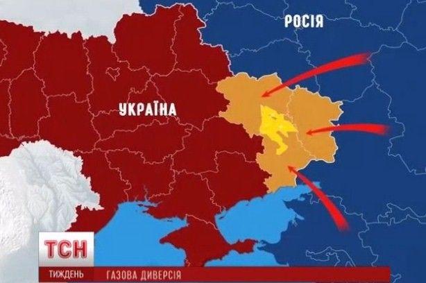 Удар России направлен на территорию сланцевого месторождения