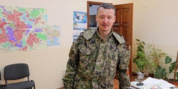 Стрелков Стрєлков / kp.ua