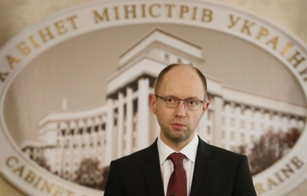Yatsenyuk leaves for Germany on working visit