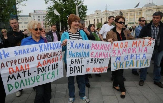 В Харькове отменили митинг Евромайдана 1 мая