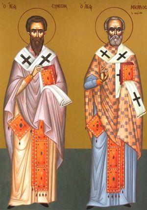Раньше я поклонялся твоему сану, теперь же, когда меня привели для того, чтобы отречься от Бога, мне не подобает тебе поклоняться.           Священномученик Симеон