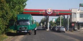 В Госпогранслужбе заявляют о военной угрозе из Приднестровья