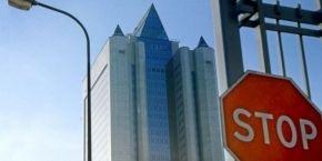 В Москве решили с 1 апреля снова поставлять газ Украине по принципу «бери или плати»
