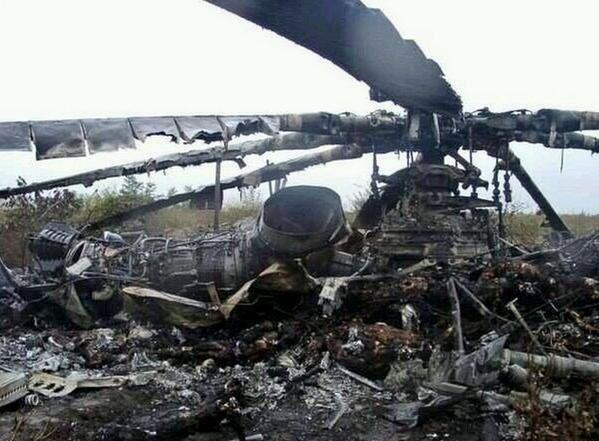 пилот вертолет / slavgorod.com.ua